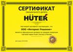 Официальный дилер бензиновых триммеров HUTER (ХУТЕР)
